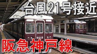 鉄道その4