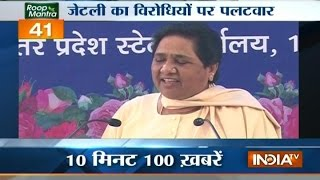 News 100 | 13th November, 2016  ( Part 1 ) - India TV