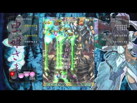 [One Credit] Mushihimesama 1.5 Rank 3  (Hard)