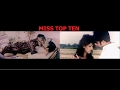 MISS TOP TEN 2009 MOAMAR RANA SANA OFFICIAL PAKISTANI MOVIE mp3