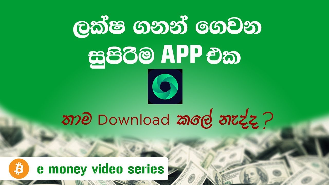 match 365 full review | how to earn money online 2019 | Sinhala Tutorial