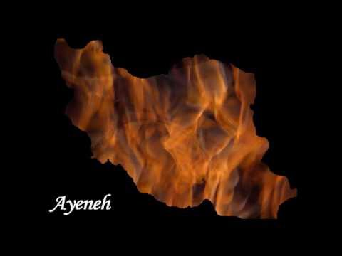 Dariush, Ayeneh, Boghz.mov