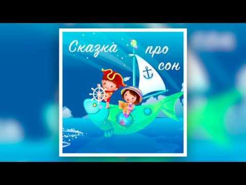 Песенки для детей - Три котёнка - Не пойдем одни к реке - обучающая детская песенкаиз YouTube · С высокой четкостью · Длительность: 2 мин14 с  · Просмотры: более 71.000 · отправлено: 15-7-2016 · кем отправлено: Теремок - Песенки для детей