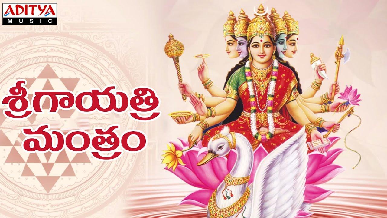 Download Gayathri Mantram Telugu Album By Nitya Santoshini.....