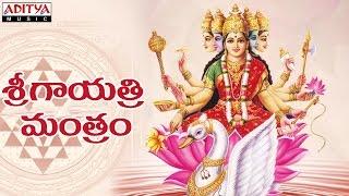 Gayathri Mantram Telugu Album By Nitya Santoshini.....