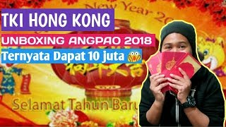 UNBOXING ANGPAO IMLEK 2018 || TKI HONG KONG
