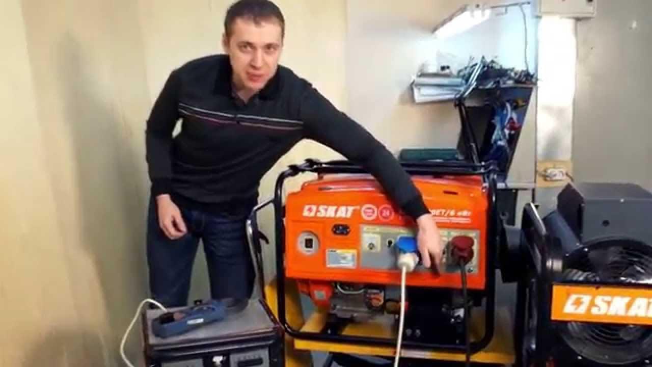 энерго eb7 0 230 sl инструкция