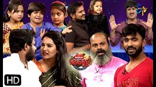 Jabardasth , 23rd May 2019 , Latest Promo