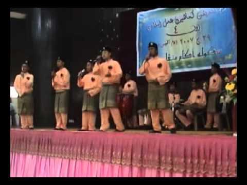 alWahdah Samer Johan Kamil Zon 2007 Part 1