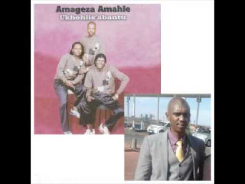 Amageza amahle-iphupho likagogo