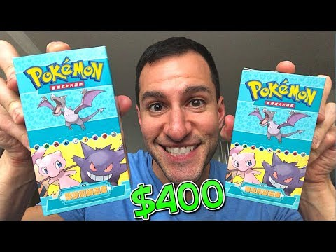 UNBOXING A $400 VINTAGE POKEMON CARDS BOOSTER BOX COLLECTION! (very rare)