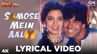 Samose Mein Aaloo Lyrical- Mr. & Mrs. Khiladi | Akshay Kumar, Juhi | Abhijeet, Poornima, Sapna