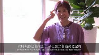 【Healing】2018 塔納瓊老師談能量 Interview of Teacher Tanachon