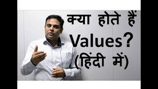 What are Values (in Hindi)?Core Values?Meaning of Values?In Hindi with examples.Feelings and Values?