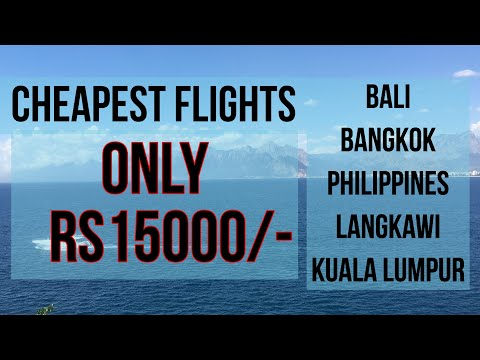 HOW TO BOOK CHEAP FLIGHTS TO BALI? BANGKOK | PHILIPPINES | KUALA LUMPUR | ONLY Rs 15K Return Flights