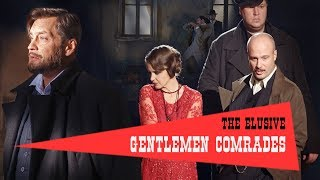 Gentlemen Comrades. TV Show. Episode 6 of 16. Fenix Movie ENG. Crime