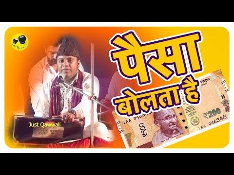 Mukaram Warsi Qawwali | Paisa Bolta Hai | Dharavi Festival Qawaali | Just Qawwali