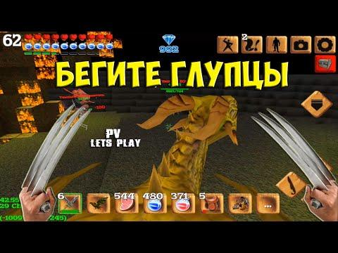 Онлайн игра Майнкрафт