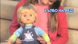 Cicciobello Кукла Дий, Дий Конче от www.Bebemag.bg