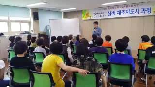 조정문대표님 김제골드라이프매니져 양성과정 명강의 임효림…