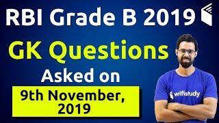 RBI Grade B 2019 (9 Nov. 2019, Shift- I) GK | Exam Analysis & Asked Questions