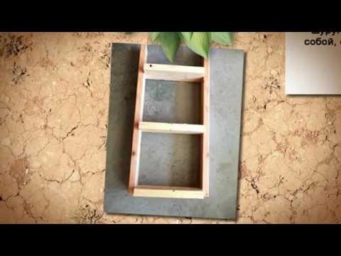 видео: Полка для цветов своими руками
