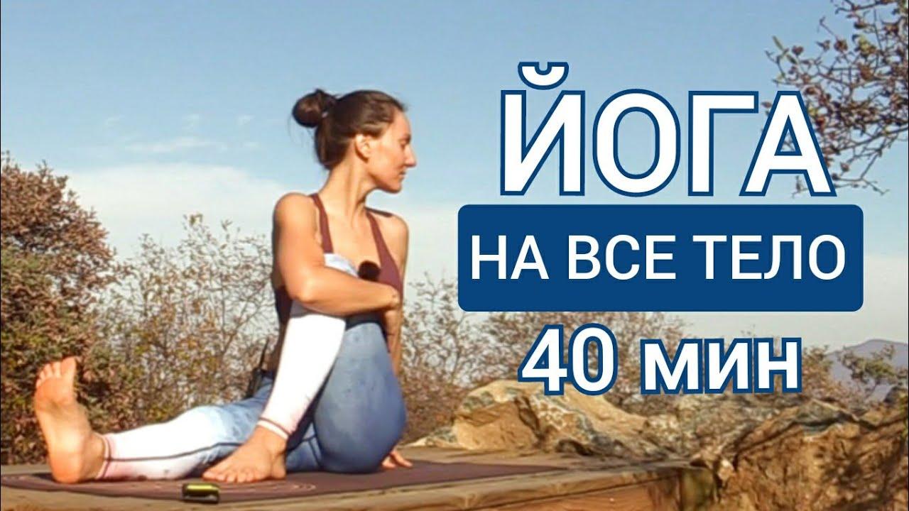 УТРЕННЯЯ ЙОГА ДЛЯ ВСЕХ   Интенсивная йога онлайн   Хатха йога дома   Йога chilelavida