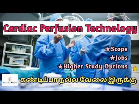 Cardiac Perfusion Technology Full Details In Tamil/Students Guidence|Success to Success Channel