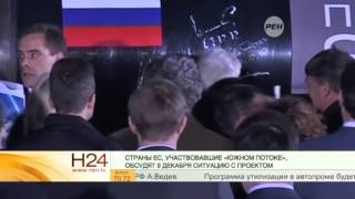 """Болгария сняла с себя ответственность за остановку """"Южного потока"""""""