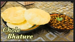 Chole bhature Recipe || Tasty and Easy Chole Bhature Recipe