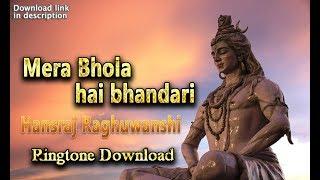 Mera Bhola Hai Bhandari Ringtone || Lord Shiva Ringtones Hindi || Mp3 Link In Description