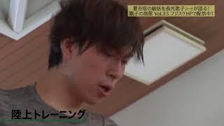 【フジテレビ公式】フジスケ・歌子の部屋vol.33 ~動画編~ 田中刑事 検索動画 16