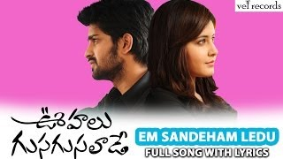 Em Sandeham Ledu Full Song with Lyrics | Oohalu Gusagusalaade Telugu Movie | Vel Records