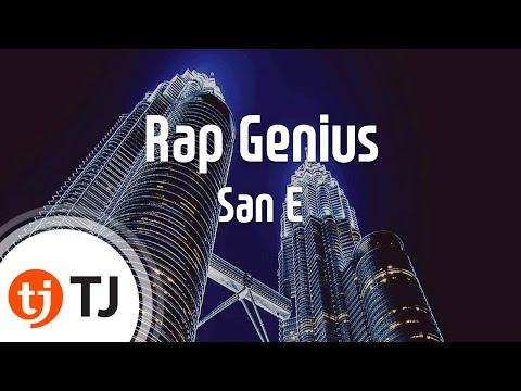 [TJ노래방] Rap Genius - San E/ TJ Karaoke