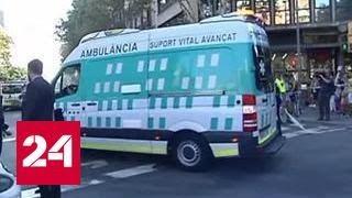 Теракты в Испании: международное сообщество призывает объединиться против терроризма