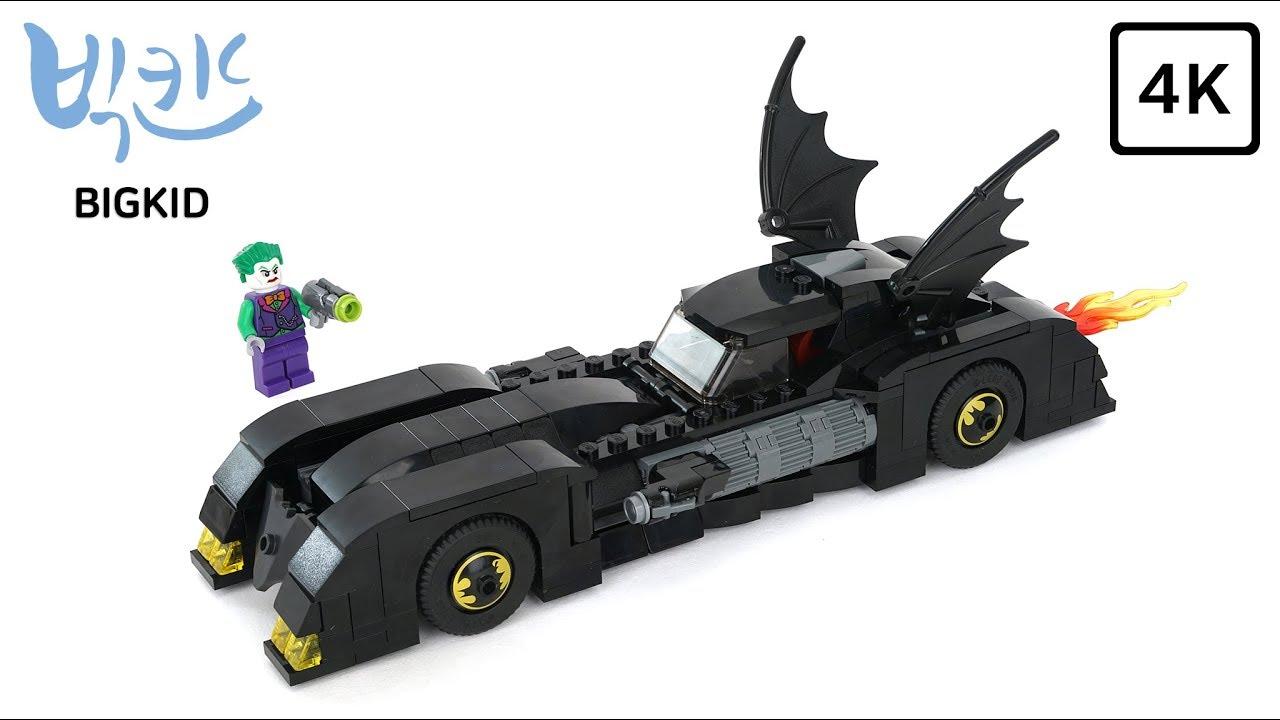 LEGO DC Super Heroes 76119 Batmobile: Pursuit of The Joker - Lego Speed  Build 4K