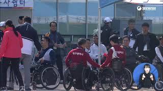 제39회 전국장애인체육대회 - 양궁 [10/18]