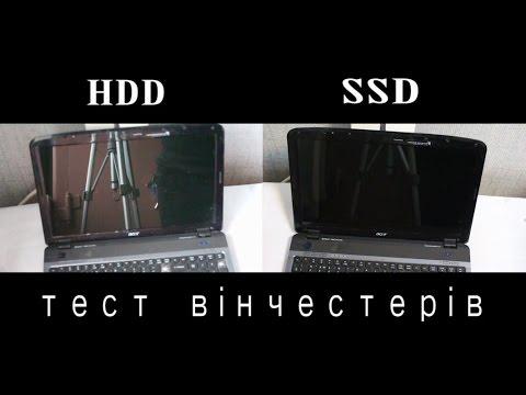 SSD накопитель против HDD, SSD Vs HDD, Acer Aspire 5738g