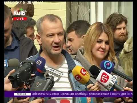 Телеканал Київ: 06.04.18 Столичні телевізійні новини 09.00