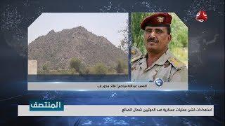 استعدادات لشن عمليات عسكرية ضد الحوثيين شمال الضالع