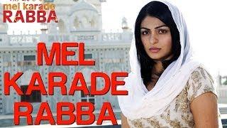 Mel Karade Rabba - Mel Karade Rabba | Jimmy Shergill & Neeru Bajwa | Jasbir Jassi & Balbir Beera