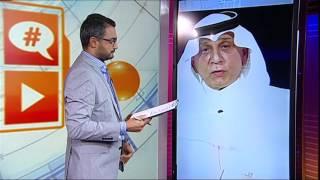 السعودية: هل يؤدي تقليص صلاحيات