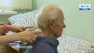 Госпиталь ветеранов войн во Владивостоке пополнился новым оборудованием для реабилитации