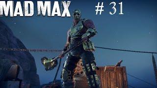 Mad Max 31 Падение Последнего Босса
