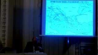 Мифы и реалии Отечественной войны 1812 года. Лекция 1