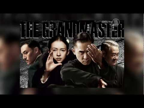 "Kung Fu Movie ""The Grandmaster"" Premiers in Taipei"