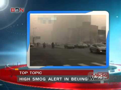 High smog alert in Beijing - Media Watch - January 14,2013 - BONTV China