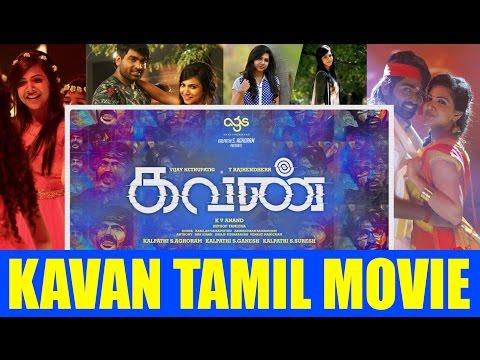 Kavan Tamil Movie | Kollywood New Release