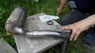Ремонт катализатора, глушителя Пежо 307.