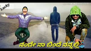 Bhoomi yella mullu akashane suduvante love heart touching kannada status song